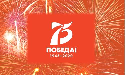 Минтранс запустил специальный проект, посвящённый Дню Победы
