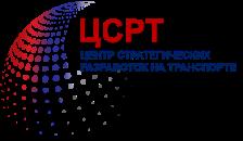 ЦСРТ вошел в ТОП-10 рейтинга RAEX крупнейших российских консалтинговых групп в области стратегического планирования и организационного развития.
