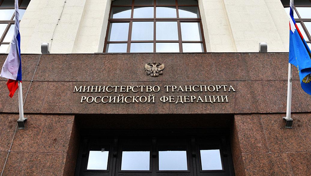 Минтранс России разработал отраслевую Стратегию цифровой трансформации