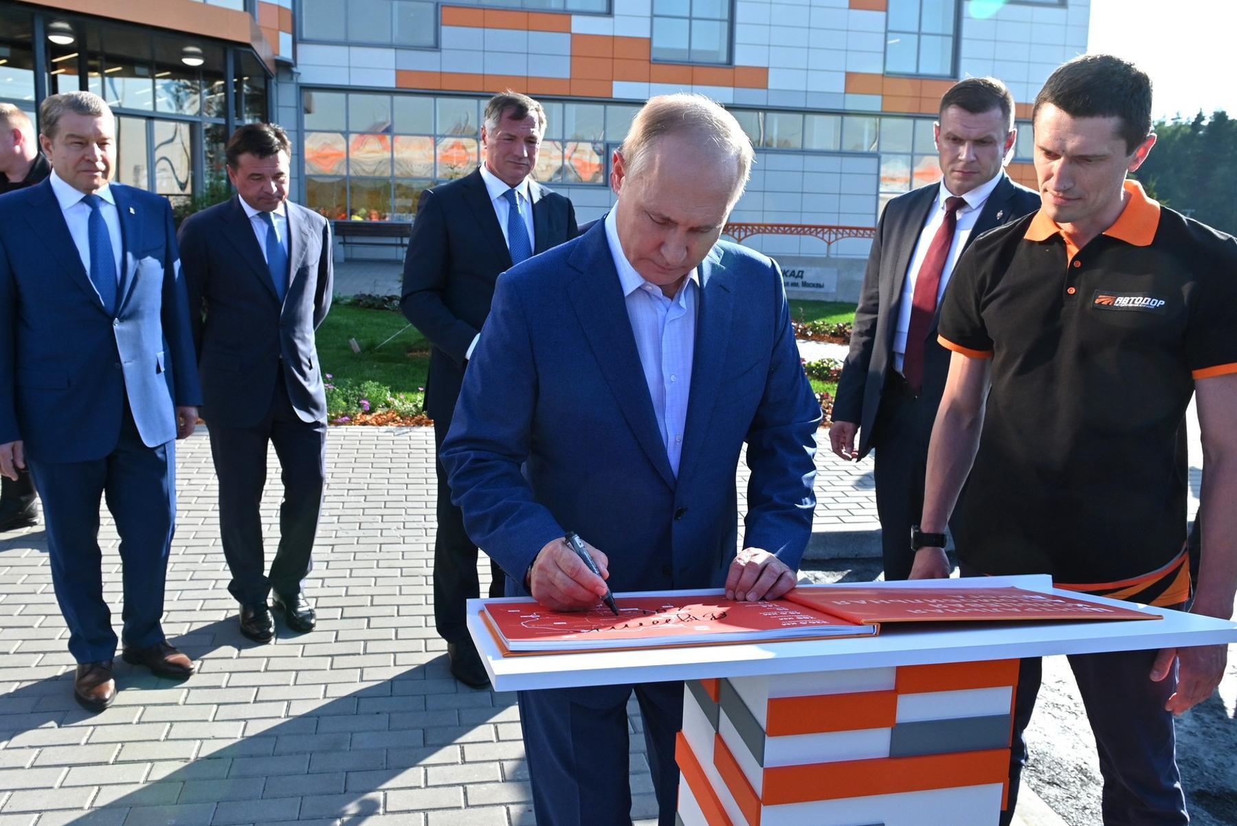В Подмосковье открыто движение по Центральной кольцевой автомобильной дороге